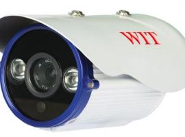 Camera hồng ngoại High Speed Dome